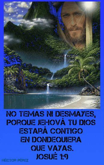 imagenes de dios con movimiento y brillo imagen de dios presente en nuestras vidas con movimiento y