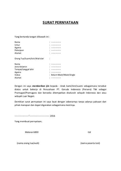 format surat pernyataan wali nikah surat pernyataan izin orang tua wali suami