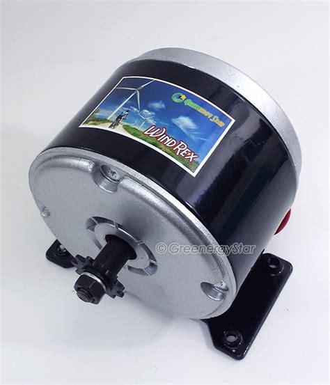permanent magnet motor dc windrex 300w 12v 24v dc permanent magnet motor generator