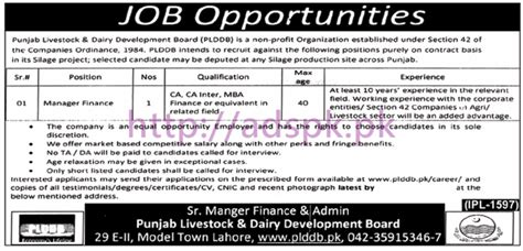 Ca Plus Mba Finance Career by New Career Excellent Punjab Livestock Dairy