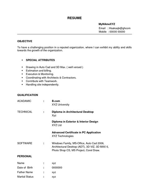 cover letter bds resume format bds sample resume format bds