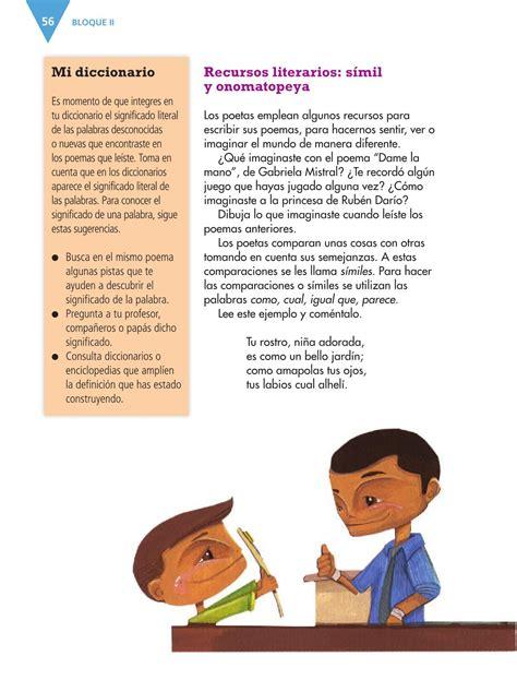 libro de tercero de primaria 2016 2017 isssu libros de tercero de primaria 2016 libro de entidad