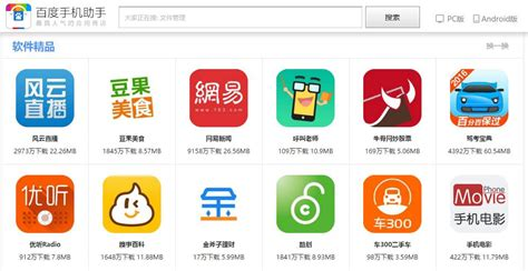 china market apk blackmart appcake repo sources apk free android apps