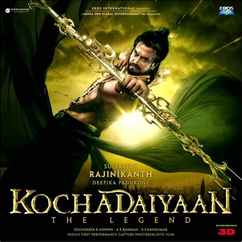 free movie music kochadaiiyaan songs free download movie mp3 songs free