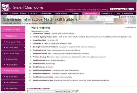 Fifth Grade Interactive Math Skills Word Problems