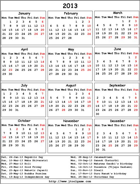 Indian Calendar Calendar 2013 Printable Calendar With List