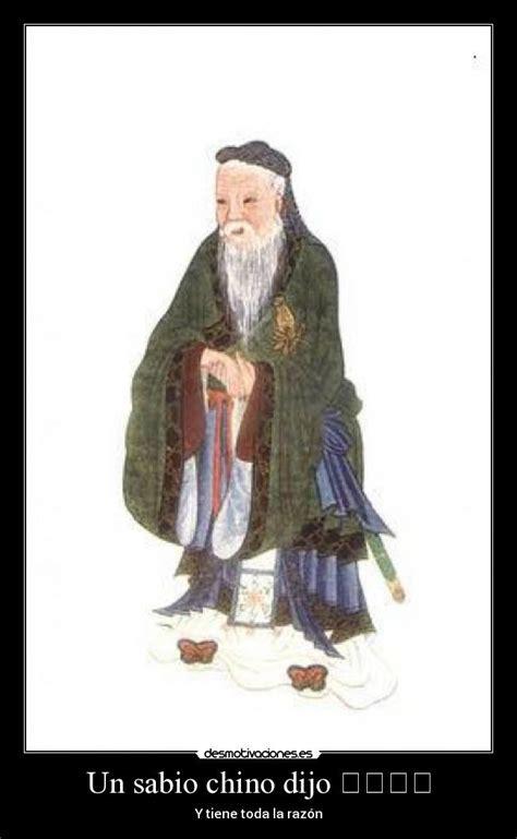 imagenes de un sabio chino dijo un sabio chino dijo 维豆布勒 desmotivaciones