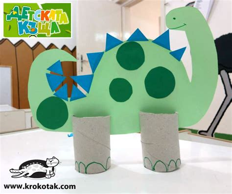 How To Make Paper Dinosaurs - krokotak easy to make paper dinosaur