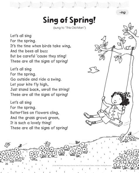 themes in arrow of god pdf best 25 family songs ideas on pinterest find my song