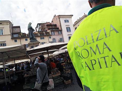 sedi di commercio roma sede legale fittizia e prestanome 2 500 imprese saranno