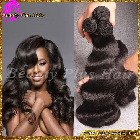 2014 top grade virgin cambodian hair weave cambodian 7a top grade cambodian body wave virgin hair 3 bundles