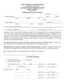 Brag Sheet Template For Letter Of Recommendation Brag Sheet Fill Online Printable Fillable Blank