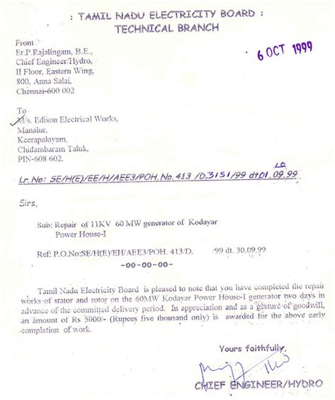 appreciation letter for a gesture facilities available at edison electrical works india