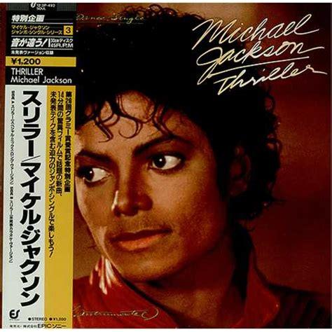 michael jackson thriller 12 vinyl michael jackson thriller japanese 12 quot vinyl single 12