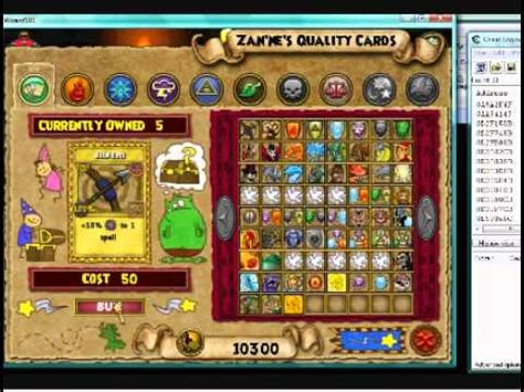 how to use engine on doodle dug wizard101 money hack engine 5 5 read