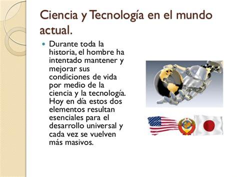 aplicacion de la tecnologia y la informacion la ciencia y tecnolog 237 a