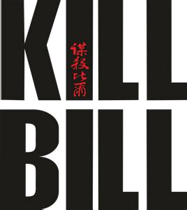 kill bill logo vector cdr