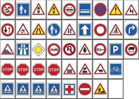 large printable road signs дорожные знаки картинки для детей