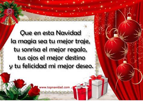 imagenes de navidad con mensaje imagenes de navidad con frase para compartir frases de