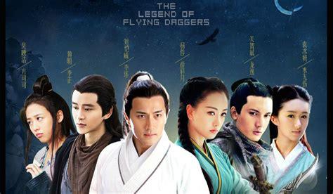 film seri terbaru film drama seri asia terbaru watch free movies online