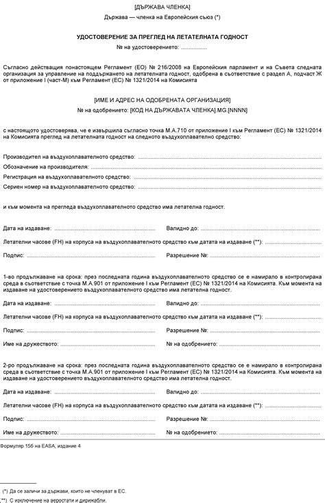 Ballast Operator Cover Letter by Habilitation Specialist Sle Resume Resume Format For Teaching Germany And The