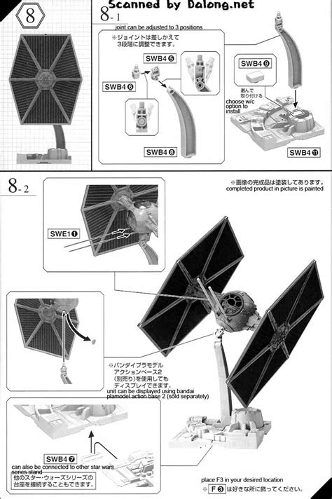 Mr Color 71 Midnight Blue 1 1 72 tie fighter manual color guide mech9