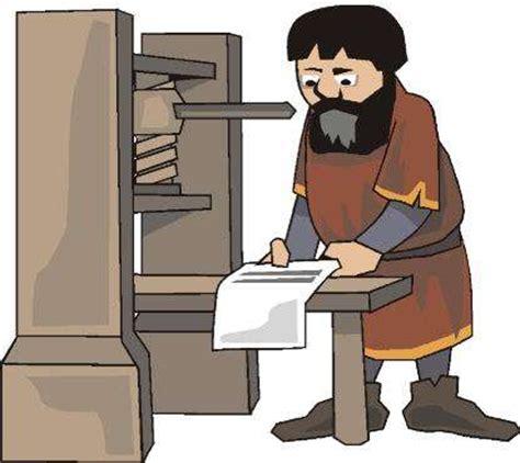 imagenes de imprentas antiguas y modernas imprenta gifs animados