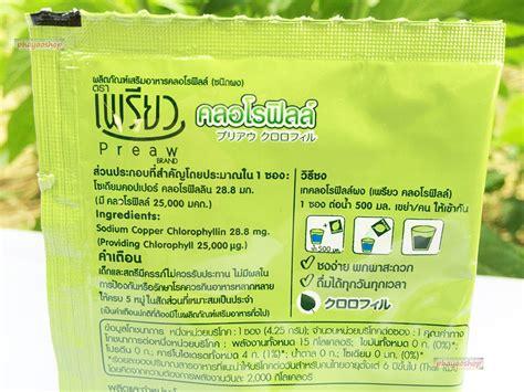 Mask Aloe Vera Scentio Buffet 2 x scentio thai turmeric scrub mask enrich honey aloe vera bright ebay