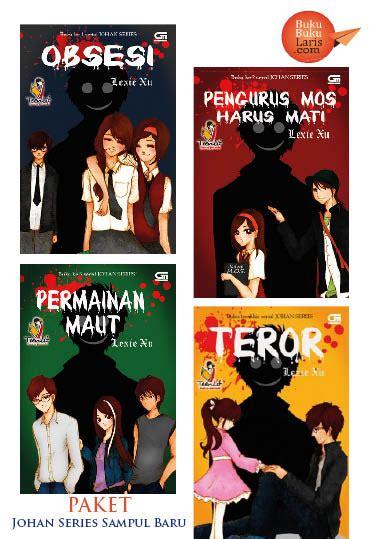 1 Paket 1si 4 Novel Serial Teenlit paket johan series sul baru bukubukularis toko buku belanja buku murah