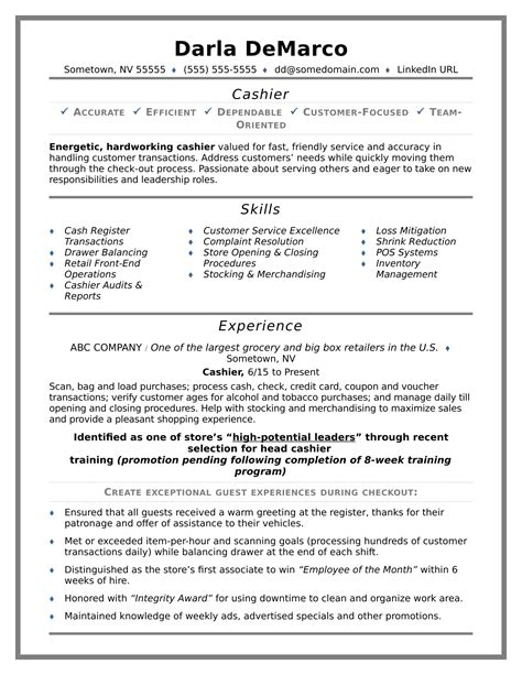 cashier resume sle monster com