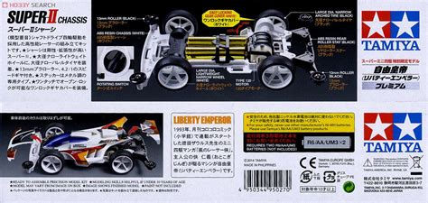 Tamiya Mini 4wd Mass Der Set Heavy Black 95340 liberty emperor premium ii chassis mini 4wd
