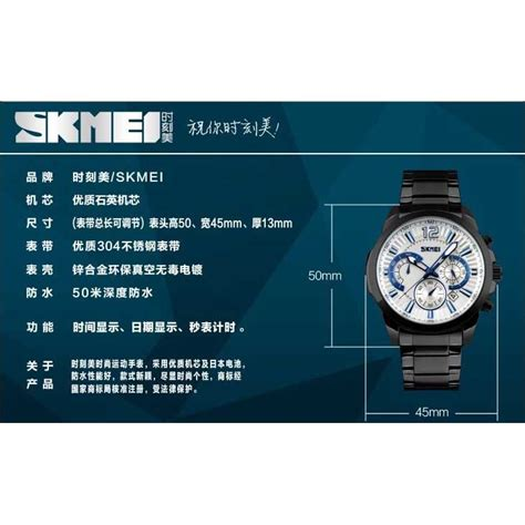 Jam Tangan Naviforce 9108 skmei jam tangan analog pria 9108cs white silver jakartanotebook