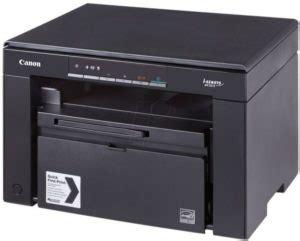 Canon Mf 241d Printer canon printer price in nepal canon printers in nepal