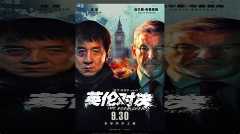 film foreigner full movie quot hd free watch the foreigner 2017 new full super