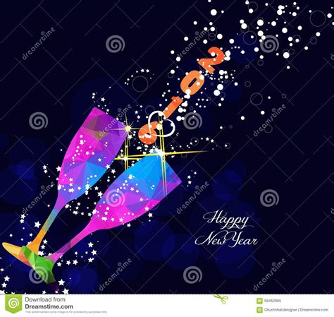 new year greeting posters happy new year 2016 greeting card or poster design with