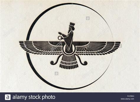 what is the mazda symbol ahura mazda symbol www pixshark images galleries