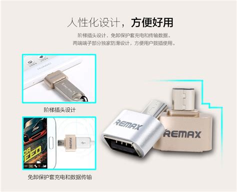 Otg Remax Micro Usb Android Smartphone remax otg micro to usb adapter card end 12 26 2017 9 21 pm