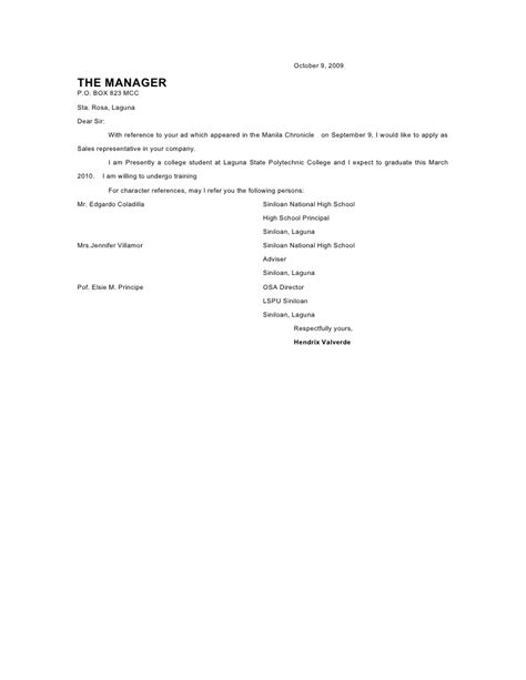 application letter style application letter modified style