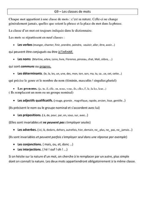 Classes De Mots Le 231 On Cm2 Grammaire Cycle 3 Pass