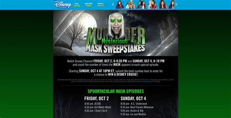 Nbc Com Sweepstakes - disneychannel com mask disney channel monstober mysterious mask sweepstakes