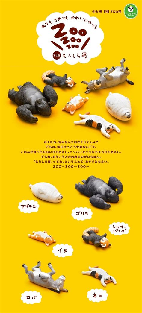 Takara Tomy The Collection Of World Shark Gift Set not just for gashapon capsule toys thriving in new