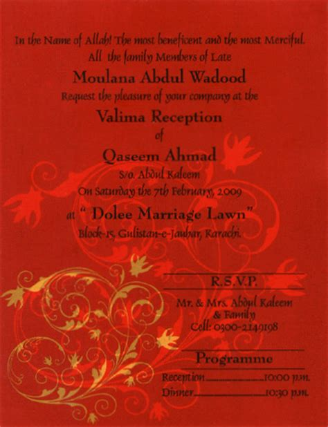 walima invitation card template walima invitation cards studio design gallery best