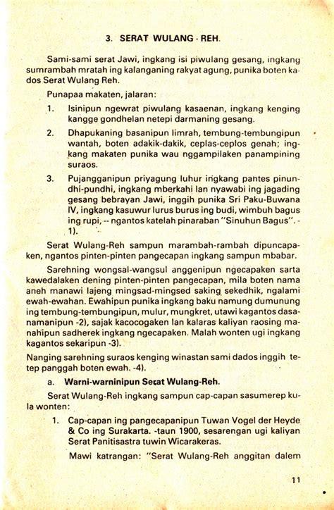 Nasihat Hidup Orang Jawa by Falsafah Hidup Orang Jawa Pustaka Wayang 02