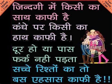 funny quotes  hindi  life hindi motivational quotes hd