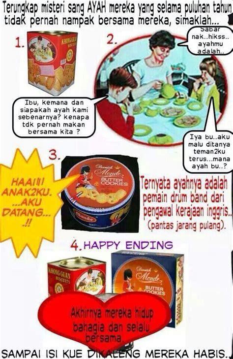 film lucu dewasa indonesia kisah biskuit legendaris indonesia gambar meme lucu