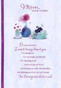 you re the best birthday card greeting cards hallmark