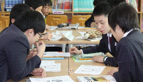 online tutorial for korean students education in korea the view of an outsider fair observer