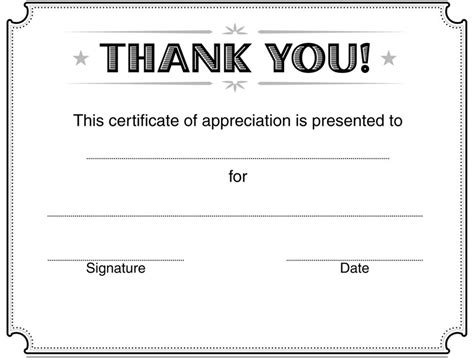 appreciation certificate template free certificate of appreciation template 2 formxls