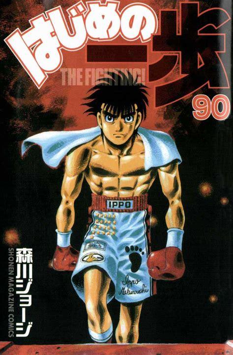 hajime no ippo 90 volume 90 issue