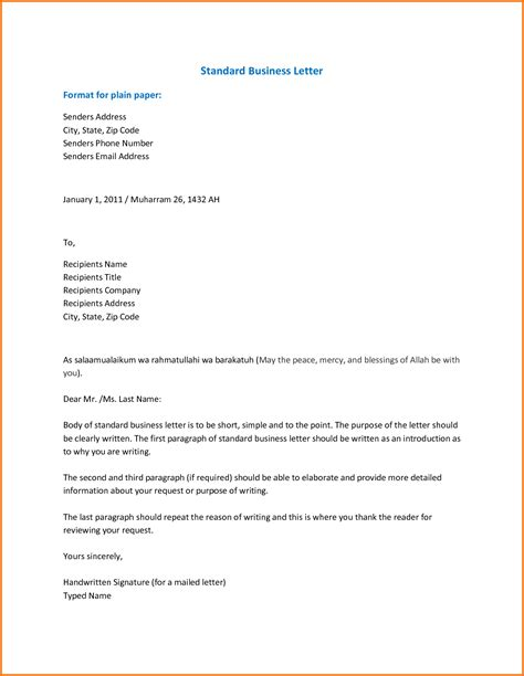 standard business letter spacing format proper standard formal sles of business letter format